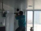 溆浦专业打孔,空调孔,排水口,油烟机孔