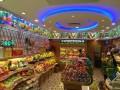 杭州百果园店加盟优惠