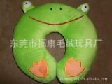 厂家供应卡通多功能毛绒护颈枕 生产U型颈枕 可爱青蛙形U型枕定做