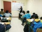 雅途教育数学培训班