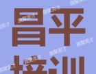 北京CAD培训-家具设计培训-草图大师培训