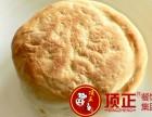 上海内蒙古焙子技术免加盟培训