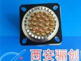 圆形连接器 插座J599-20FE26SHN插头找西安骊创