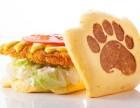 熊掌包热狗加盟费用是多少?熊掌包热狗好吃么?