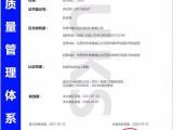东莞鑫山达精牛包装材料有限公司
