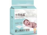 十月结晶新生儿一次性隔尿垫婴儿护理垫20