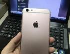 【搞定了!】转让iPhone6sp 64G 玫瑰金