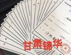 宁夏专利申请代理公司 专利申请流程及价格
