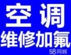 长沙三洋空调维修((维修站-三洋24小时报修联系是多少?