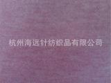 厂家直销低弹144F超细摇粒绒复合羊羔绒汗布罗马布面料批发零售