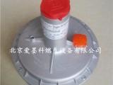 FMF30165 调压器价格,北京燃气减压阀供应商,