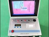 KE2540B型变压器直流电阻测试仪 中文打印 10A