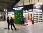 南京家装建材博览会,南京展览展示搭建,南京木结构制作