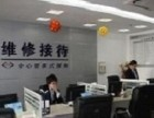 欢迎进入-南昌红日燃气灶-(总部各中心)%售后服务网站电话