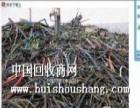 山西电线电缆回收