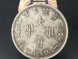 上海市大清银币大尾龙版是否可以参加交易
