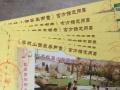 忻州神汤都温泉每人95元