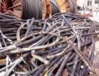 黄岛废电缆回收漆包线铜排铜管黄铜铝线铜套结晶器变压器废铜回收