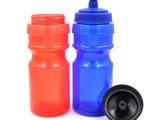 时尚户外运动水壶 冷水壶塑料水杯 杯具休闲杯 颜色自由定制