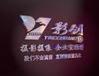 上海宣传片制作,宣传片拍摄,拍摄