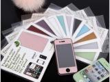 iphone4闪钻彩膜 iphone4S苹果手机保护贴膜 全身+