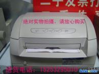 青岛二手针式打印机 二手票据打印机 市内送货上门安装调试