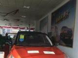 佛山国际车城北区安迪通比亚迪4S店