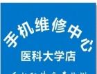 南宁市OPPO手机维修中心 专业维修oppo手机
