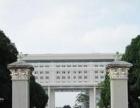 广西大学成人高等教育2016年专、本科招生简章