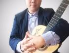 重庆 吉他教学 古典 民谣 指弹 尤克里里上门家教