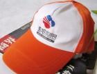 广州广告帽批量定制销售