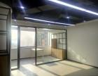 下城新天地中心服务式办公室出租,让办公不再冷冰冰