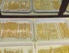 乐山本地回收黄金铂金钻石名表手机等抵押东西