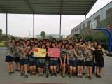 深圳青少年特训学校