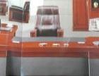 办公家具批发销售各种样式尺寸多有板台沙发电脑桌等