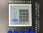 观澜指纹刷卡密码门禁安装清湖玻璃门电插锁维修