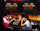 餐饮加盟-快餐加盟-蒸膳美智能餐厅
