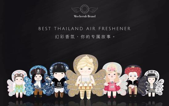 泰国精油香氛片Mocherub Brand一款回购率100%