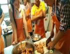 襄城区甜点培训中心包教包会