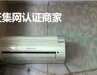 本店常年出售出租二手空调家用空调 中央空调