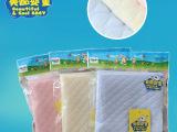 美酷婴童尿垫|婴儿尿垫|宝宝防水小号隔尿垫9032 小号