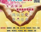 景县大拇指家政服务公司 保洁 搬家注重专业的团队