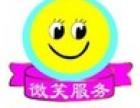 欢迎访问)~深圳名品热水器(全国)售后服务网站电话