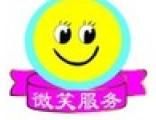 上海威能锅炉(维修各点-24小时服务维修联系方式多少?