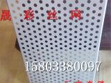 厂家热销不锈钢冲孔板,铝合金网板,圆孔冲孔网,外墙装饰冲孔