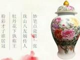 花开富贵粉彩大师罐 张松茂陶瓷研究院出品