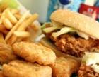 麦加美汉堡加盟 麦加美汉堡加盟优势有哪些?