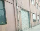 三江路厂房出租 仓库 1600平米