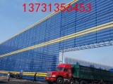 防风网厂家 抑尘网现货销售 防尘板表面处理 蓝色防风抑尘网