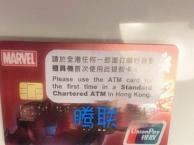 香港 美国 英国 BVI 澳门 法国等海外公司注册